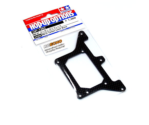 Tamiya Hop-Up Options RM01 Carbon Lower Brace OP-1365 54365