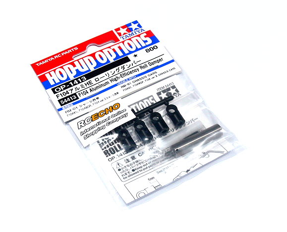 Tamiya Hop-Up Options F104 Aluminum High-Efficiency Roll Damper OP-1413 54413