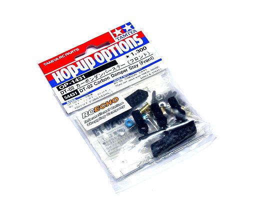 Tamiya Hop-Up Options DT-02 Carbon Damper Stay (Front) OP-1431 54431