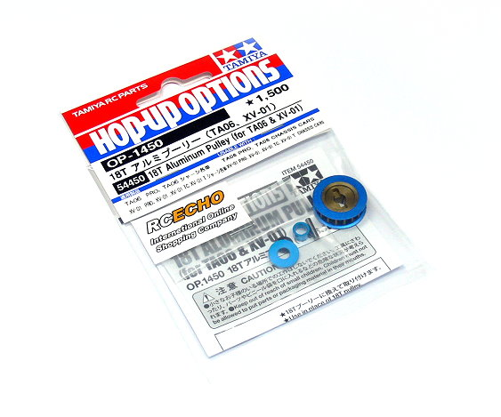 Tamiya Hop-Up Options 18T Aluminum Pulley (for TA06 & XV-01) OP-1450 54450