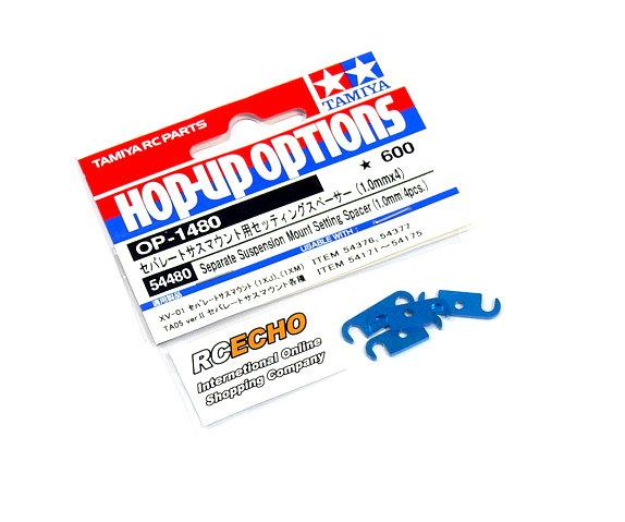 Tamiya Hop-Up Options Separate Suspension Mount Setting Spacer 1mm OP-1480 54480