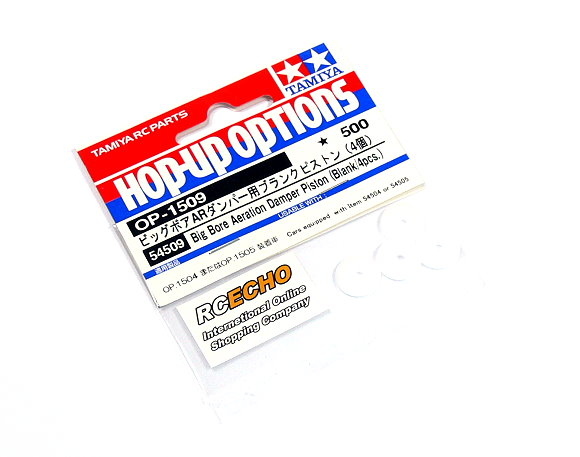 Tamiya Hop-Up Options Big Bore Aeration Damper Piston (Blank/4pcs) OP-1509 54509