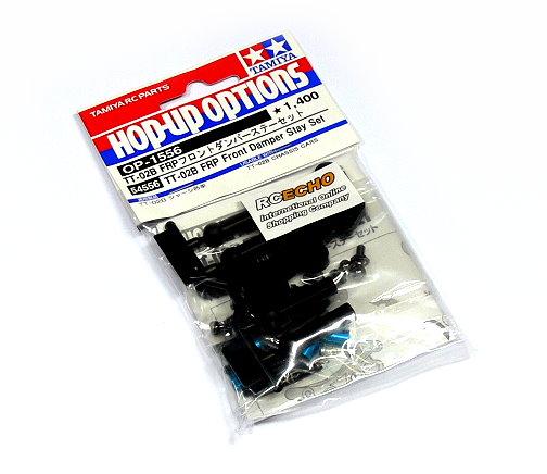 Tamiya Hop-Up Options TT-02B FRP Front Damper Stay Set OP-1556 54556