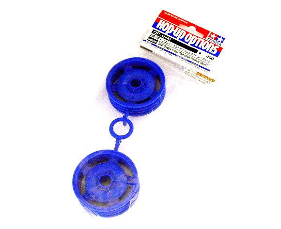 Tamiya RC Model 2WD Buggy Front Star-Dish Wheels (Blue) (2pcs) 54680