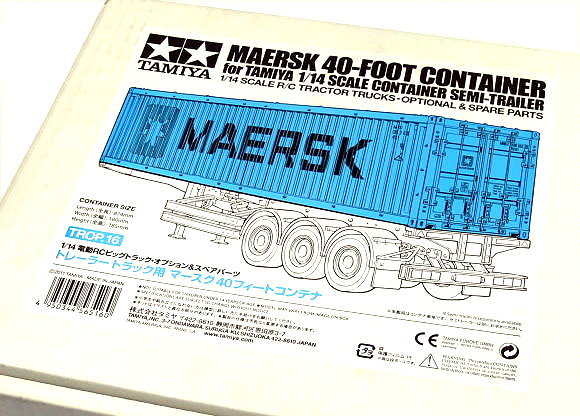 Tamiya RC Model 1/14 R/C Tractor Truck Maersk 40-Foot Container TROP.16 56516