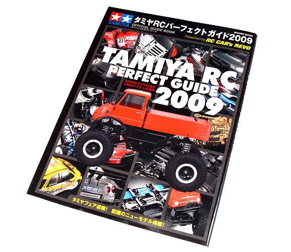 Tamiya RC Model Perfect Guide 2009 (Japanese) 62555