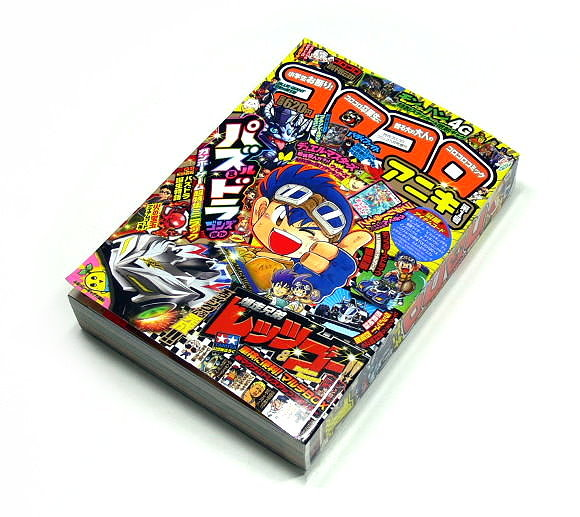 Tamiya RC Model Coro Coro Aniki Comic 63491