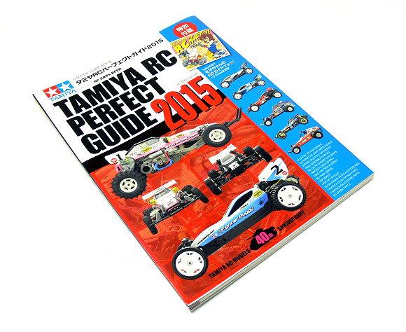 Tamiya RC Model Perfect Guide 2015 (Japanese) 63608