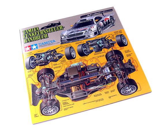Tamiya RC Model Funkfernsteuer-Handbuch (German) 64256