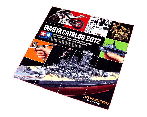 Tamiya RC Model Catalog 2012 (Japanese) 64369