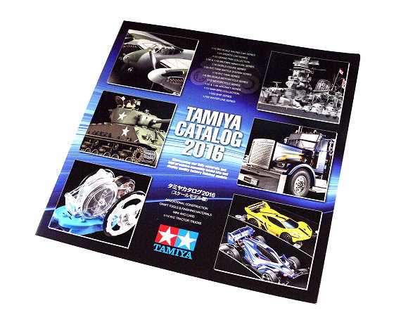 Tamiya RC Model Catalog 2016 (Japanese) 64400