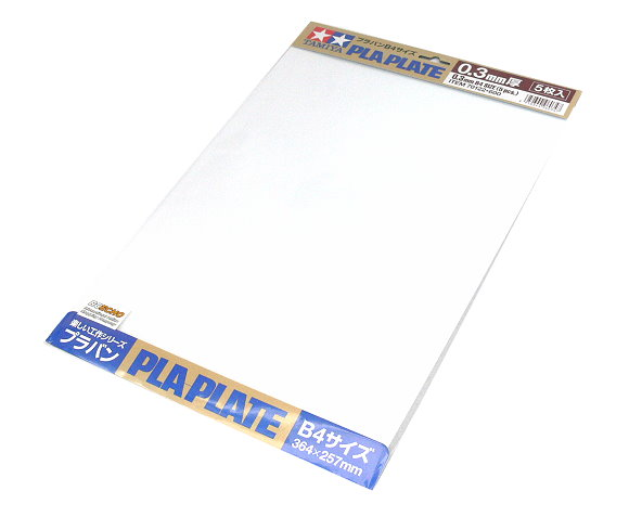Tamiya Model Craft Tools Pla-Plate 0.3mm B4 Size (364x257mm, 5pcs) 70122