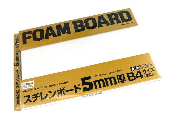 Tamiya Model Craft Tools Foam Board 5mm B4 Size (364x257mm, 2pcs) 70139