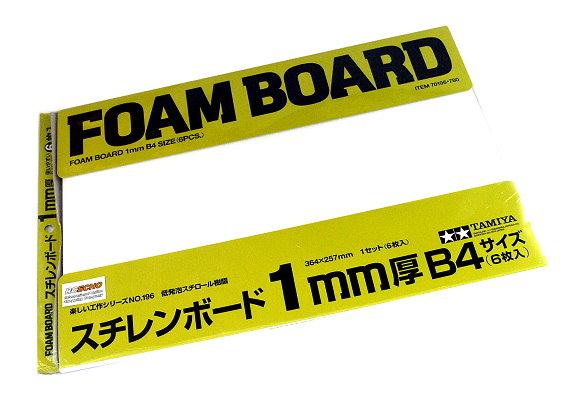 Tamiya Model Craft Tools Foam Board 1mm B4 Size (364x257mm, 6pcs) 70196