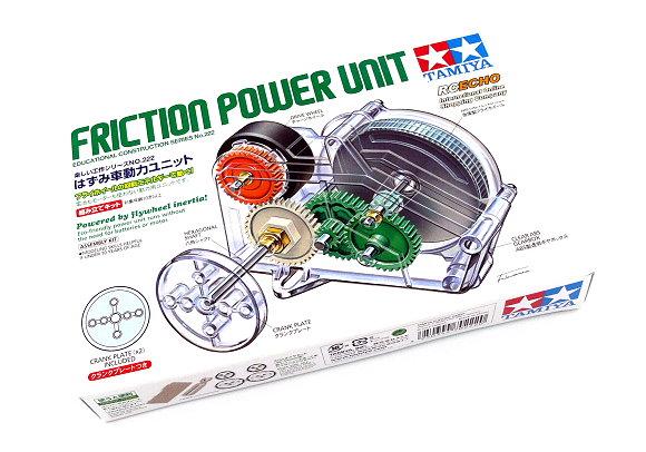 Tamiya Dynamic Model Educational Friction Power Unit 70222