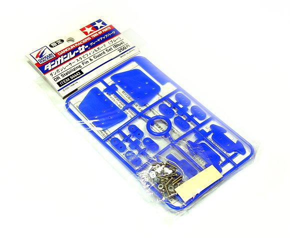 Tamiya Model Dangun Racer Series DR Stabilizing Fin & Guard Set (Blue) 94443