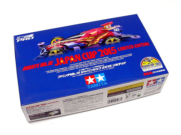 Tamiya Model Mini 4WD Racing Car PRO 1/32 AVANTE Mk.II Japan Cup 2015 95087
