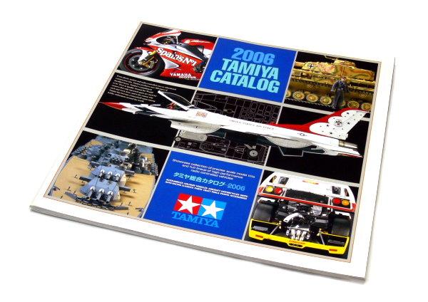 Tamiya RC Model Products Catalog 2006 (Japanese) AC064