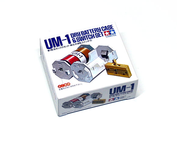 Tamiya Dynamic Model Educational UM-1 Dry Battery Case Switch Set 70023