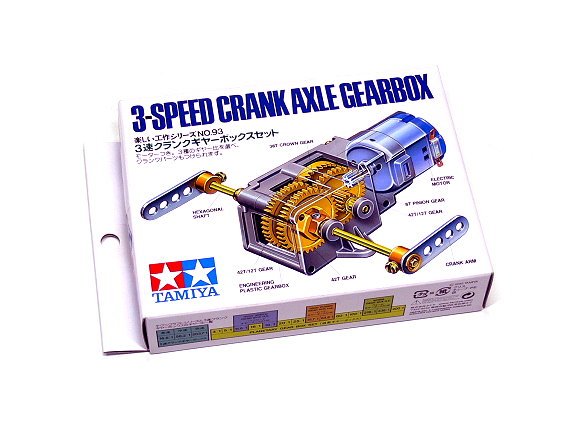 Tamiya Dynamic Model Educational 3-Speed Crank Axle Gearbox 70093