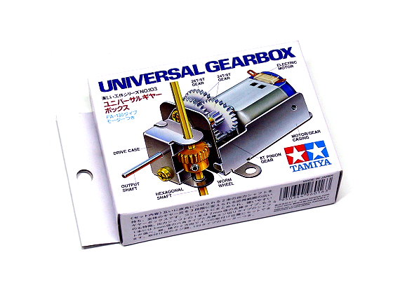 Tamiya Dynamic Model Educational Universal Gearbox / Motor Set 70103