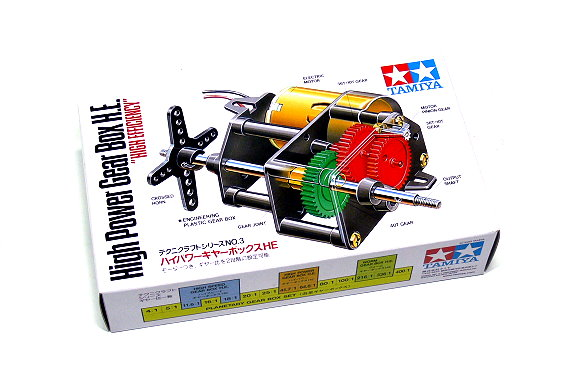 Tamiya Dynamic Model Educational High Power Gearbox H.E. Set 72003
