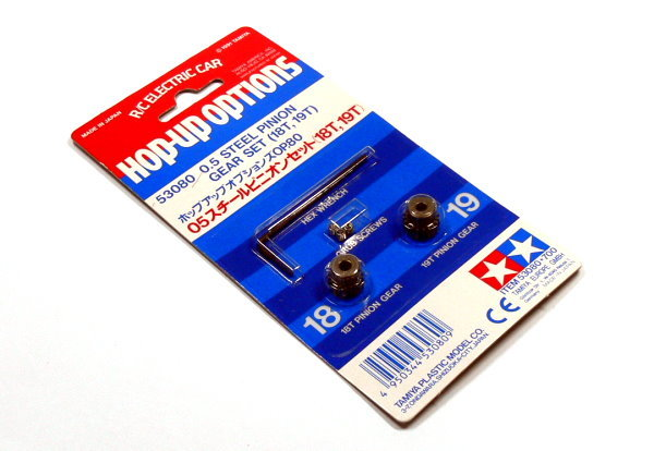 Tamiya RC Model 0.5 Steel R/C Hobby Pinion Gear Set (18T, 19T) 53080