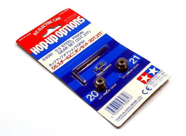 Tamiya RC Model 0.5 Steel R/C Hobby Pinion Gear Set (20T, 21T) 53081