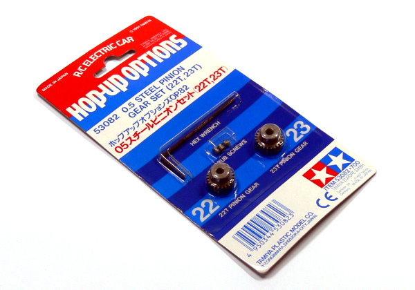 Tamiya RC Model 0.5 Steel R/C Hobby Pinion Gear Set (22T, 23T) 53082