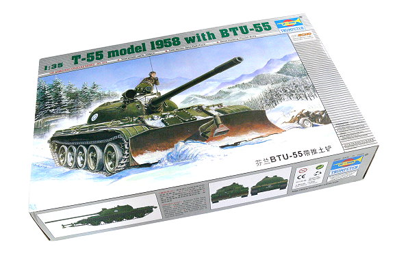 TRUMPETER Military Model 1/35 T-55 model 1958 with BTU-55 Hobby 00313 P0313