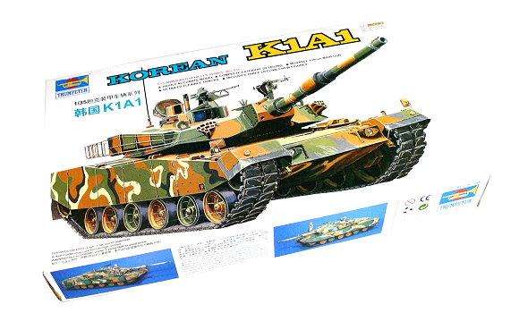 TRUMPETER Military Model 1/35 KOREAN K1A1 Scale Hobby 00331 P0331