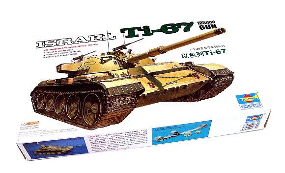 TRUMPETER Military Model 1/35 Israel Ti-67 105mm Gun Scale Hobby 00339 P0339