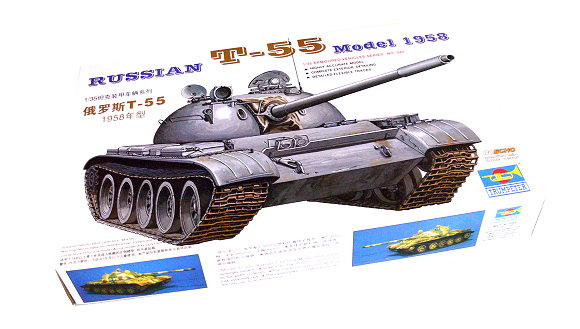 TRUMPETER Military Model 1/35 Russian T-55 Model 1958 Scale Hobby 00342 P0342