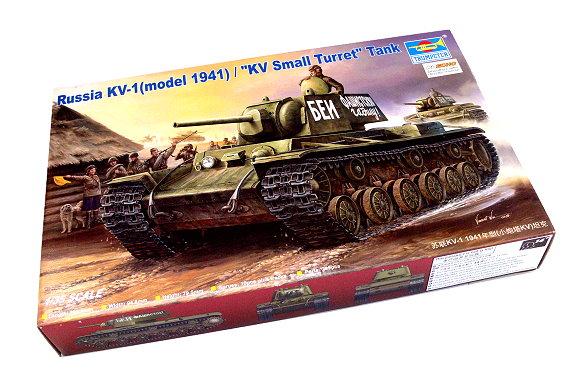 TRUMPETER Military Model 1/35 Russia KV-1 (model 1941) Turret Tank 00356 P0356