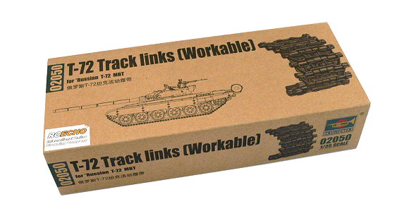 TRUMPETER Military 1/35 T-72 Track link Workable for Russian T72 MBT 02050 P2050
