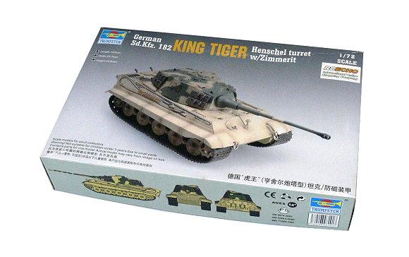 TRUMPETER Military Model 1/72 German Sd.Kfz.182 KING TIGER Henschel 07291 P7291