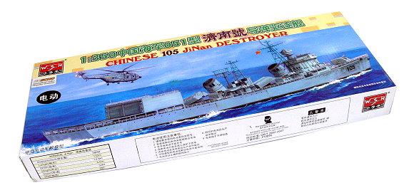 WSN Military Model 1/350 War Ship Chinese 105 JiNan DESTROYER NS04501 W4501