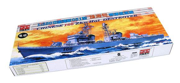 WSN Military Model 1/350 War Ship Chinese 166 Zhu Hai DESTROYER NS04505 W4505