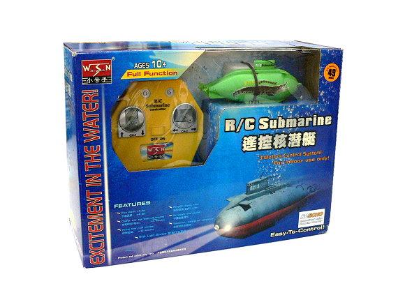 WSN RC Model Ship R/C Submarine 3 Motor Control System Hobby 07003 ES595