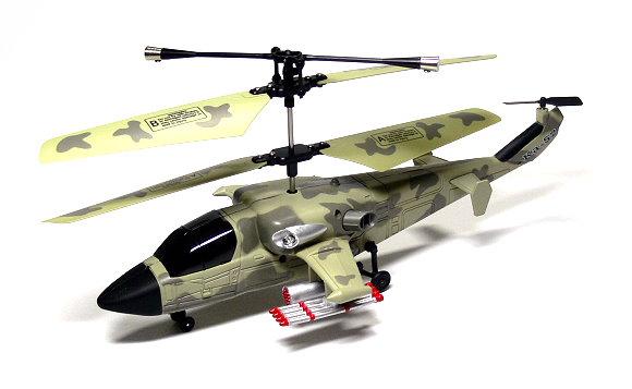 YD818 RC Model 3ch Green Gyro R/C Hobby Mini Electric Helicopter RTF EH450