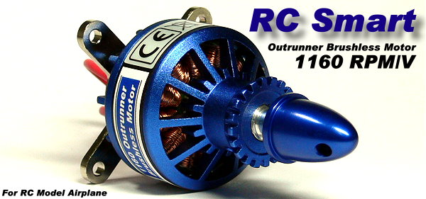 RC Model Airplane 1160 RPM/V R/C Hobby Aircraft Outrunner