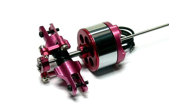 26g 3600kv AEO C20 Brushless Motor