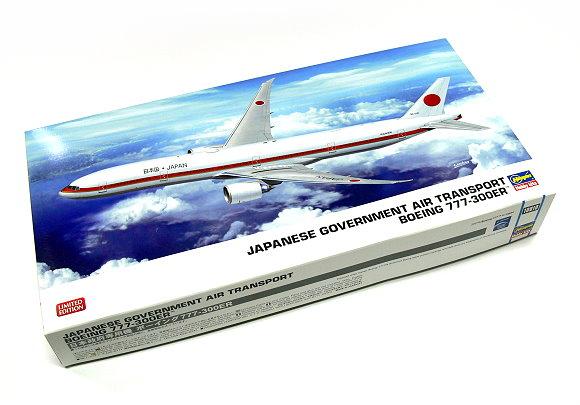 Hasegawa Aircraft Model 1/200 JP Gov  Air Transport Boeing