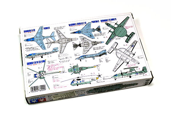Tamiya US NAVY AIRCRAFT SET II 1:350 #78009