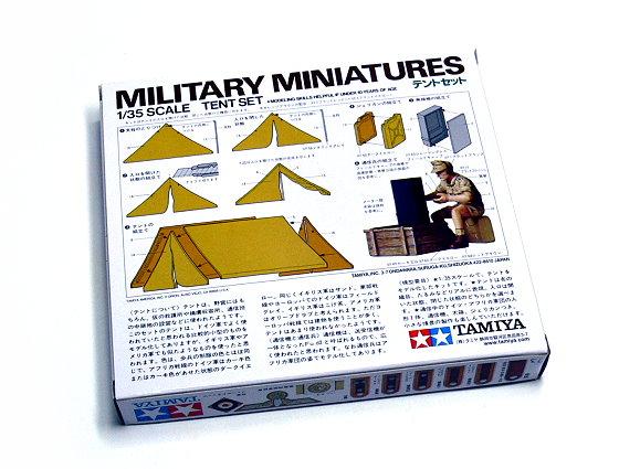 Tamiya 1//35 tent set