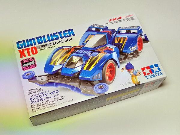 Tamiya Mini 4WD Model Racing Wide Rear Sliding Damper 15467