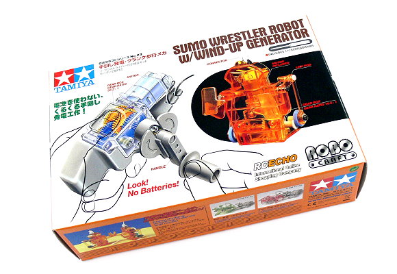 Details about Tamiya ROBO Model Craft Mechanical Sumo Wrestler Robot w/Wind  Up Generator 71123