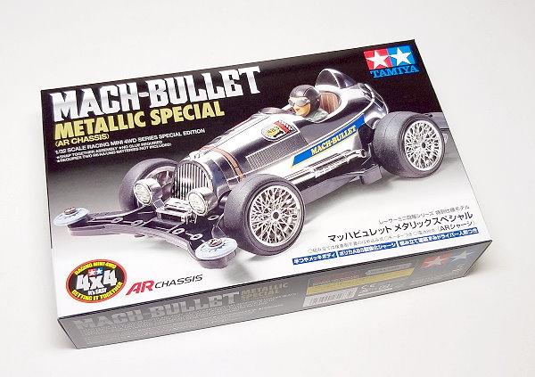 Tamiya Model Mini 4WD Racing Car 1/32 Mach-Bullet Metallic SP AR Chassis 95483